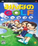 Carátula de Minna no Golf Portable (Japonés)