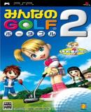 Caratula nº 112921 de Minna no Golf Portable 2 (Japonés) (218 x 377)