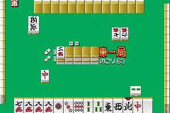 Pantallazo de Minna no Mahjong (Japonés) para Game Boy Advance