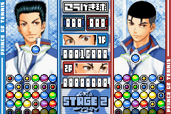 Pantallazo de Minna no Ouji-Sama (Japonés) para Game Boy Advance