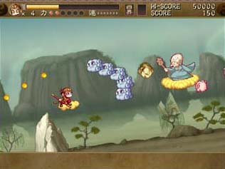 Pantallazo de Monkey King: The Legend Begins, The para Wii