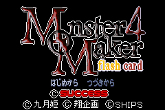 Pantallazo de Monster Maker 4 - Flash Card (Japonés) para Game Boy Advance