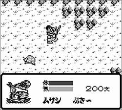 Pantallazo de Musashi Road para Game Boy