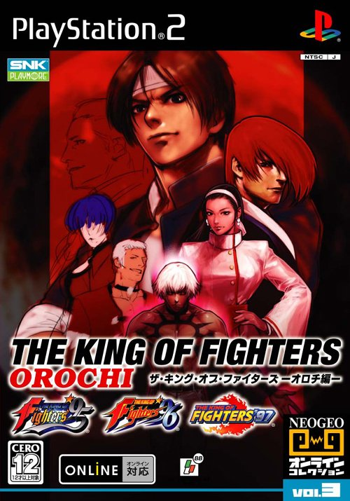 Vol.3 THE KING OF FIGHTERS Orochi Hen (Japonés) para PlayStation 2