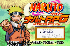 Pantallazo de Naruto RPG - Uketsugareshi Hi no Ishi (Japonés) para Game Boy Advance