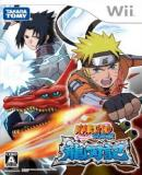 Carátula de Naruto Shippuden: Dragon Blade Chronicles