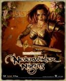 Carátula de Neverwinter Nights: Collector's Edition
