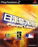 Carátula de Nichibeikan Pro Baseball: Final League (Japonés)