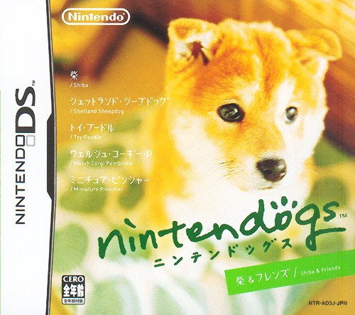 Caratula de Nintendogs: Shiba and Friends (Japonés) para Nintendo DS
