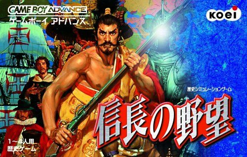 Caratula de Nobunaga no Yabou (Japonés) para Game Boy Advance