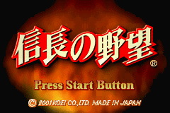Pantallazo de Nobunaga no Yabou (Japonés) para Game Boy Advance