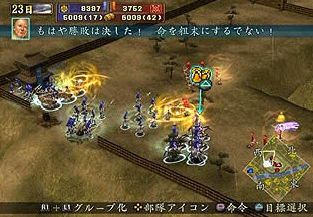 Pantallazo de Nobunaga's Ambition: Rise to Power para PlayStation 2