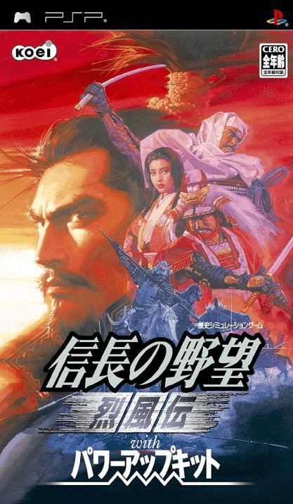 Caratula de Nobunaga's Ambition Reppûden with Power Up Kit (Japonés) para PSP