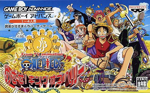 Caratula de One Piece - Mezase! King of Paris (Japonés) para Game Boy Advance