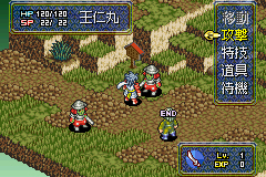 Pantallazo de Onimusha Tactics (Japonés) para Game Boy Advance
