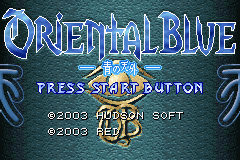 Pantallazo de Oriental Blue - Ao no Tengai (Japonés) para Game Boy Advance