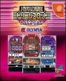Carátula de Pachi-Slot Teiou: Dream Slot Olympia SP