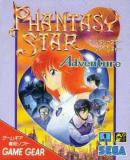 Carátula de Phantasy Star Adventure (Japonés)