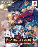 Carátula de Phantom Kingdom Limited Edition (Japonés)