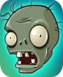 Caratula nº 218633 de Plants vs. Zombies (124 x 124)