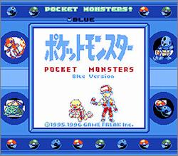 Pantallazo de Pocket Monsters: Blue Version para Game Boy