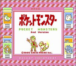 Pantallazo de Pocket Monsters: Red Version para Game Boy