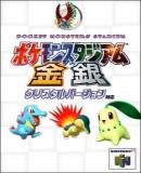 Carátula de Pocket Monsters Stadium: Gold and Silver