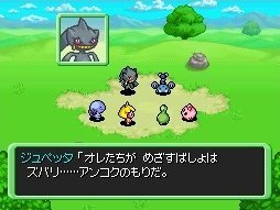 Pantallazo de Pokémon Mystery Dungeon: Explorers of Skies para Nintendo DS