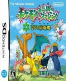 Carátula de Pokémon Mystery Dungeon: Explorers of Skies