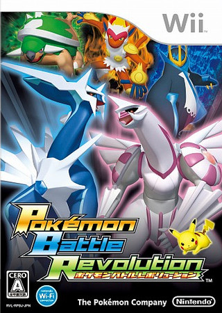 Caratula de Pokemon Battle Revolution (Japonés) para Wii