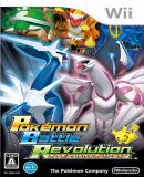 Carátula de Pokemon Battle Revolution (Japonés)