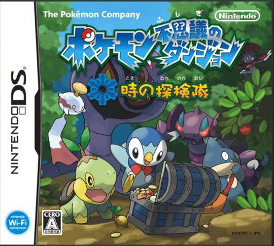 Caratula de Pokemon Mystery Dungeon: Explorers of Time para Nintendo DS