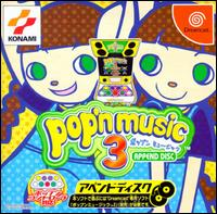 Caratula de Pop\'n Music 3: Append Disc para Dreamcast