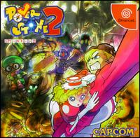 Caratula de Power Stone 2 para Dreamcast