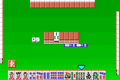 Pantallazo de Pro Mahjong Tsuwamono Advance (Japonés) para Game Boy Advance