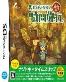 Carátula de Professor Layton and the Last Time Travel