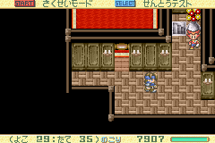 Pantallazo de RPG Tsukuru Advance (Japonés) para Game Boy Advance
