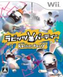 Caratula nº 104128 de Rabbids Party (Japonés) (345 x 488)