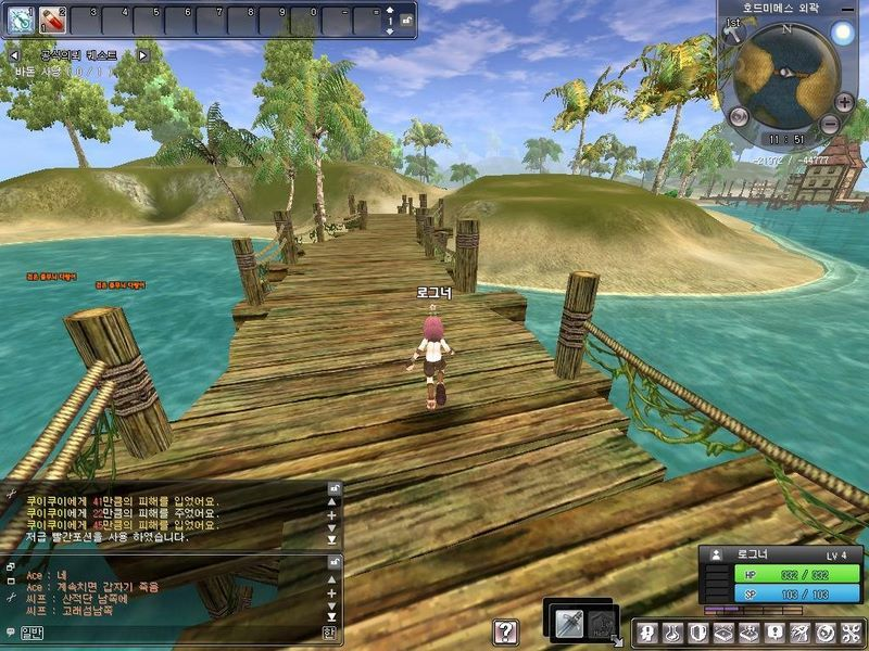 Pantallazo de Ragnarok Online II: The Gate of the World para PC