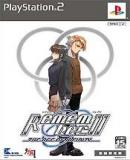 Carátula de Remember 11: The Age of Infinity Limited Ed. (Japonés)