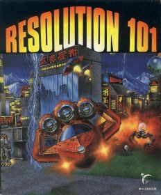 Caratula de Resolution 101 para Atari ST