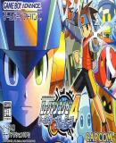 Caratula nº 26449 de Rockman EXE 4 Tournament Blue Moon (Japonés) (500 x 303)
