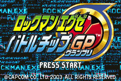 Pantallazo de Rockman EXE Battle Chip GP (Japonés) para Game Boy Advance
