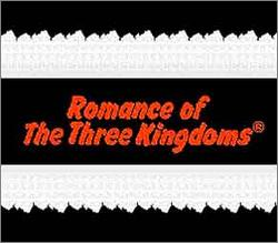 Pantallazo de Romance of the Three Kingdoms para Nintendo (NES)