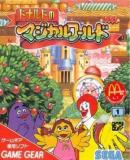 Carátula de Ronald McDonald in Magical World (Europa)