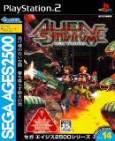 Carátula de SEGA AGES 2500 Series Vol.14 Alien Syndrome