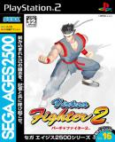 Carátula de SEGA AGES 2500 Series Vol.16 Virtua Fighter 2 (Japonés)