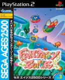 Carátula de SEGA AGES 2500 Series Vol.3 Fantasy Zone (Japonés)