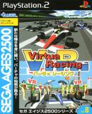 Carátula de SEGA AGES 2500 Series Vol.8 V.R. Virtua Racing -Flat Out- (Japonés)