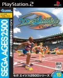 Carátula de SEGA AGES 2500 Vol.15 DecAthlete Collection (Japonés)